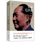 Record 4 of Mao Zedong ( 1956-1976 ) [ New ] genuine(Chinese Edition) PDF Text fb2 book