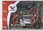 No. 10 Pit Crew (Trading Card) 2007 Valvoline Racing - [Base] #NO10