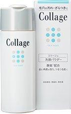 【3 개세트】《고라쥬》 세안 파우더 80g
