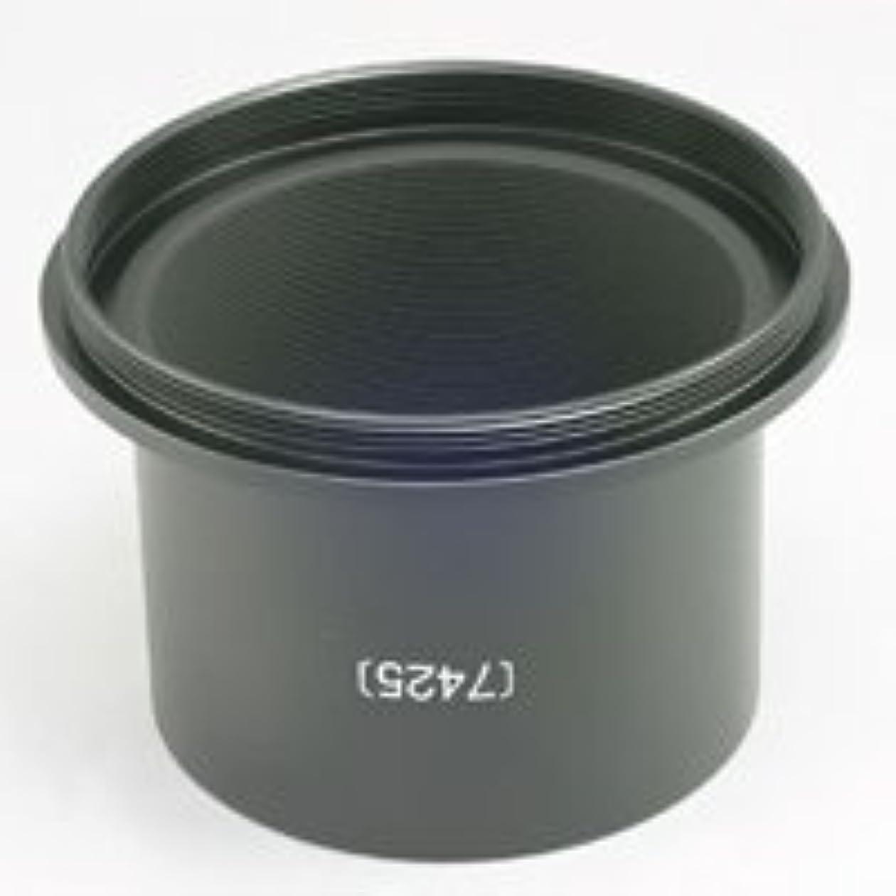 お母さん有毒なシンジケートカメラマウント M57→M49.8ADSS 7923 BORG ボーグ