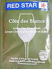 5 gr. pk HOZQ8-167 Dry Wine Yeast/Cotes de Blanc, Multi (Pack of 5)
