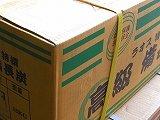 ラオス備長炭15㎏x3----3箱、1送料、業務用最適、プロ用 B01IUJVWLI