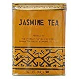 Premium Version Blue with Stronger Flavor Sunflower Jasmine Tea 1LB (454 g) ...
