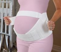 DSS Comfy Cradle Maternity Support Retail Small or Medium by DSS (Image #1)