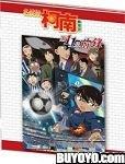 Detective Conan - The Eleventh Striker