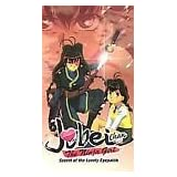 Jubei Chan Ninja Girl: Secret of Lovely