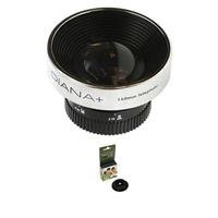 Lomography 110mm Soft Telephoto Lens with Lens Adapter for Canon EOS Mount by Lomography