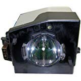 - Toshiba TB25-LMP Replacement Lamp w/ Housing 6,000 Hour Life & 1 Year Warranty