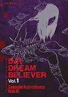 Day dream believer 1 (Morning KC) (2000) ISBN: 4063287254 [Japanese Import]
