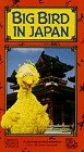Sesame Street - Big Bird In Japan [VHS] (Big Vhs compare prices)