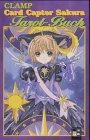 Card Captor Sakura. Tarot-Buch.