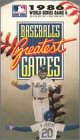 1986 World Series Game 6 [VHS]