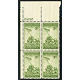 (USA 1945 US Armed Forces Iwo Jima Plate Block of 4 Postage Stamps, Catalog No 929)