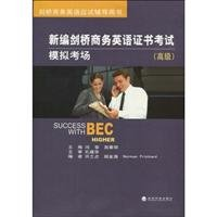 Download New Cambridge Business English Certificate exam simulation: Senior(Chinese Edition) pdf
