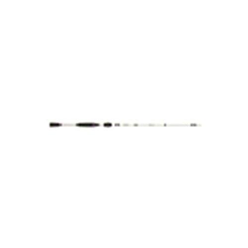 Medium Cast Rod - Shimano Sellus 1-Piece Spinnerbait Cast Rod (6-Feet 10-Inch Medium)