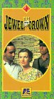The Jewel in the Crown, #1, A & E HOME VIDEO VHS