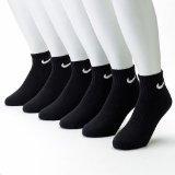 Nike Performance Cotton Cushioned 6 (SIX) PACK quarter sock Black Large