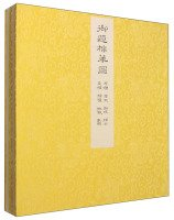 Imperial Topic Cotton diagram (set of two)(Chinese Edition) ebook