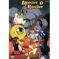 Monster Rancher - Folge 2