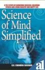 img - for Science of Mind Simplified A to Z Steps of Stress Management and Healthy Living book / textbook / text book