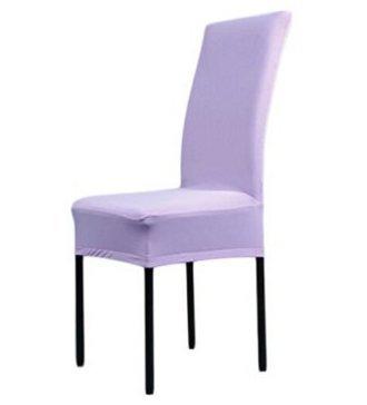 Mttheaw Cubierta de asientos extraible, lavable, fundas de asientos de silla de hotel, restaurante, comedor