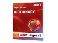ABBYY Lingvo x5 Professional Edition English-Russian