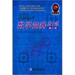 Download American High School Mathematics Competition Fifty-speaking Volume 6: English(Chinese Edition) pdf