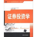Investments in securities five general higher education planning materials administered Series(Chinese Edition) ebook