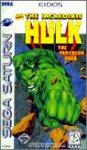 Incredible Hulk - Sega Saturn