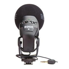 Stereo VideoMic Pro - Stereo-Richtmikrofon zur Blitzschuhmontage