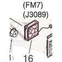 Hp Laserjet 9500 Rh7-1564-000cn Fan Fm7