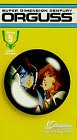Orguss Vol 5: Barbarians/Dummy [VHS]