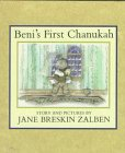 Beni's First Chanukah, Jane Breskin Zalben, 0805035397