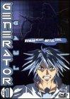 - Generator Gawl - Human Heart Metal Soul (Vol. 1)