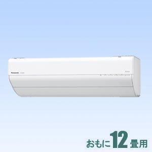 パナソニック 【エアコン】エオリアおもに12畳用(冷房:10~15畳/暖房:9~12畳) GXシリーズ(クリスタルホワイト) CS-GX368C-W