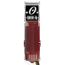Classic 76 Heavy Duty Clipper With Detachable Blade System by Oster