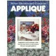 Ship Applique - Appliqué (Better Homes and Gardens)