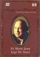 Rang-e-nusrat the Best Collection of Nusrat Fateh Ali Khan *Ni Main Jana Jogi De Naal* (Best Of Nusrat Fateh)