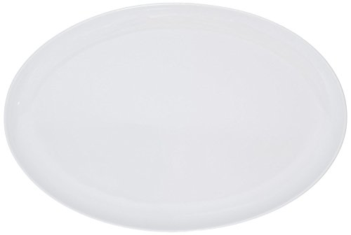 KAHLA Update Antipasti Plate Oval 13-1/2 Inches, White Color, 1 Piece