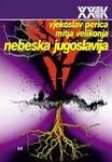 img - for Nebeska Jugoslavija : interakcija politickih mitologija i pop-kulture book / textbook / text book