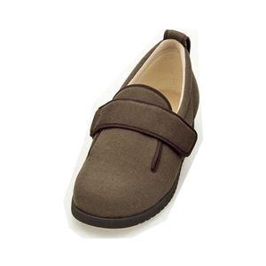 介護靴 施設院内用 ダブルマジック2 5E(ワイドサイズ) 7005 両足 徳武産業 あゆみシリーズ /LL (24.0~24.5cm) ブラウン   B07PF7P4LH