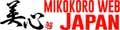 mikokoro web Japan. Are you worried about purchasing original Japanese products from countries other than Japan? Japanese staff will deliver carefull