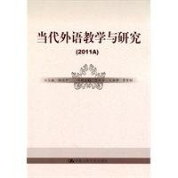 Download Modern Foreign Language Teaching and Research (2011A) [paperback](Chinese Edition) ebook