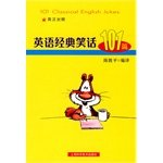 img - for English classic jokes 101 book / textbook / text book