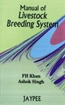 Manual of Livestock Breeding System 9788180612626