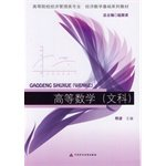 Download Higher Mathematics (liberal arts) colleges Economic Management Economic Mathematics textbook series(Chinese Edition) pdf