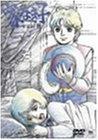 家なき子 DVD-BOX PART.2