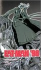 Eatman 98: Ambrosian Days 4 [VHS]
