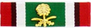 Desert Storm Medals - Military Saudi Arabian Liberation of Kuwait Medal Ribbon