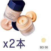 【2 pieces】 Covermark Essence Foundation BO00 Bottle (COVERMARK) by Covermark